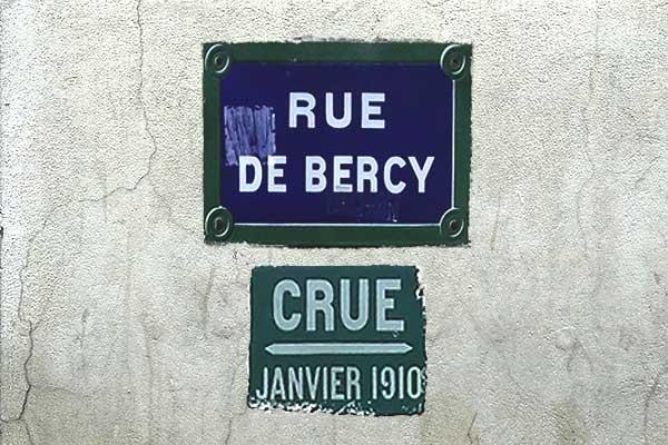 паводковая отметка paris bercy